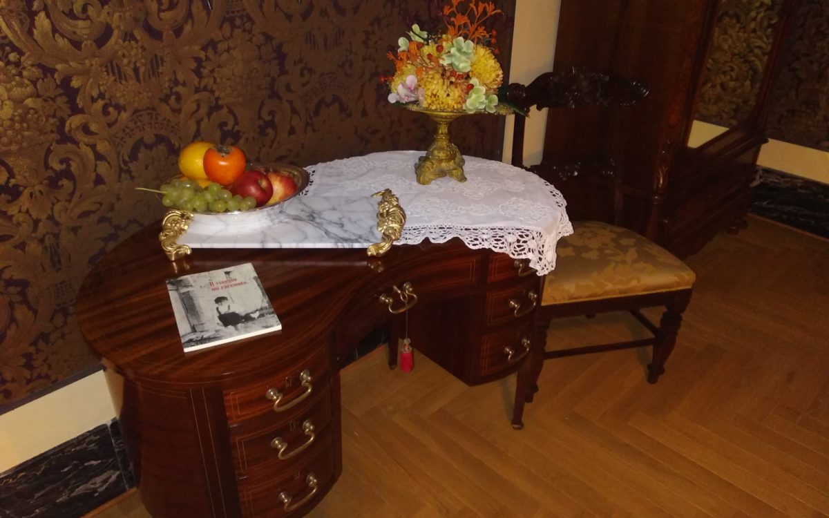 La suite Ermione